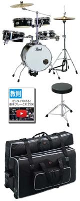 【専用キャリングバッグセット】Pearl(パール) / Rhythm Traveler Version 3S 【RT-645N/C Jet Black(ジェットブラック)】 リズムトラベラー-コンパクト ドラムセット - 3大特典セット