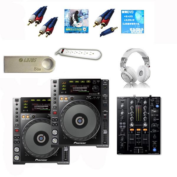 CDJ-850-K/ DJM-450 激安ハイアマオススメBセット