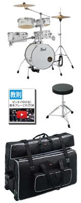 【専用キャリングバッグセット】Pearl(パール) / Rhythm Traveler Version 3S 【RT-645N/C Pure White(ピュアホワイト)】 リズムトラベラー-コンパクト ドラムセット - 【納期未定】 4大特典セット