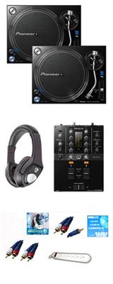 PLX-1000 /  DJM-250mk2 オススメBセット 10大特典セット