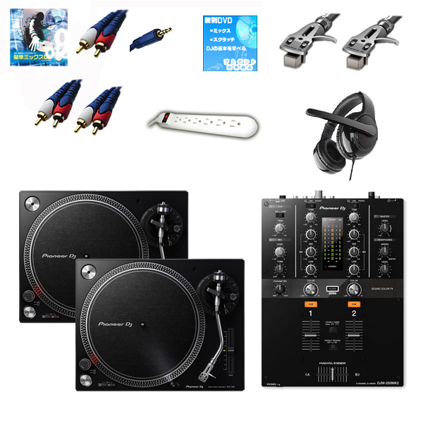PLX-500-K /  DJM-250mk2 オススメBセット【Pioneer DJ ロゴ入りスリップマットプレゼント!】