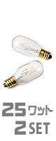 【2セット4個入り】Jerdon(ジェルドン) / JPT25W -ライト付き拡大鏡用 25W 交換電球 -