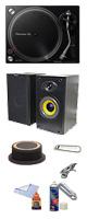 Pioneer(パイオニア) / PLX-500-K/AT618 高音質リスニングセット 1大特典セット
