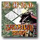 "DJ $hin / Samurai Seven [7""] - 7インチバトルブレイクス -"