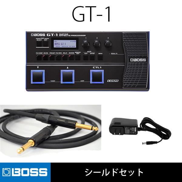 【シールドセット】Boss(ボス) / GT-1 - マルチエフェクター -  2大特典セット