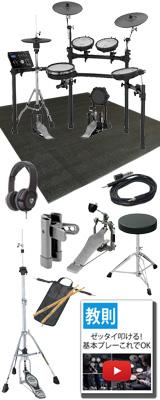 【スタートセット】 Roland(ローランド) / TD-25K-S 電子ドラム エレドラ Vdums Vドラム 10大特典セット