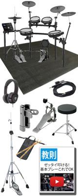 【スタートセット】 Roland(ローランド) / TD-25KV-S 電子ドラム エレドラ Vdums Vドラム 3シンバル 10大特典セット