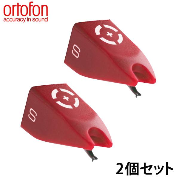 Ortofon(オルトフォン) / STYLUS DIGITRACK (2個セット) - 交換針 -
