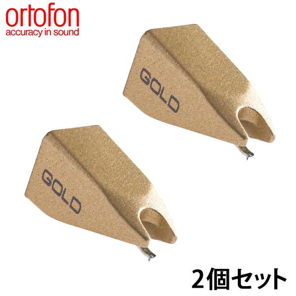 Ortofon(オルトフォン) / STYLUS GOLD (2個セット) - 交換針 -