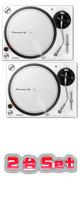 【限定1セット】Pioneer(パイオニア) / PLX-500-W ターンテーブル 2台セット