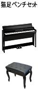 Korg(コルグ) / G1 Air BK (ブラック) 【猫足ベンチセット】 - 88鍵盤 デジタルピアノ / 電子ピアノ - 3大特典セット