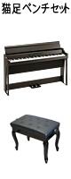 Korg(コルグ) / G1 Air BR (ブラウン / 木目調仕上げ) 【猫足ベンチセット】 - 88鍵盤 デジタルピアノ / 電子ピアノ - 3大特典セット