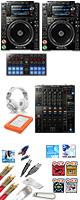 CDJ-2000NXS2 / DJM-900NXS2/DDJ-SP1 激安プロ向けオススメBセット    18大特典セット