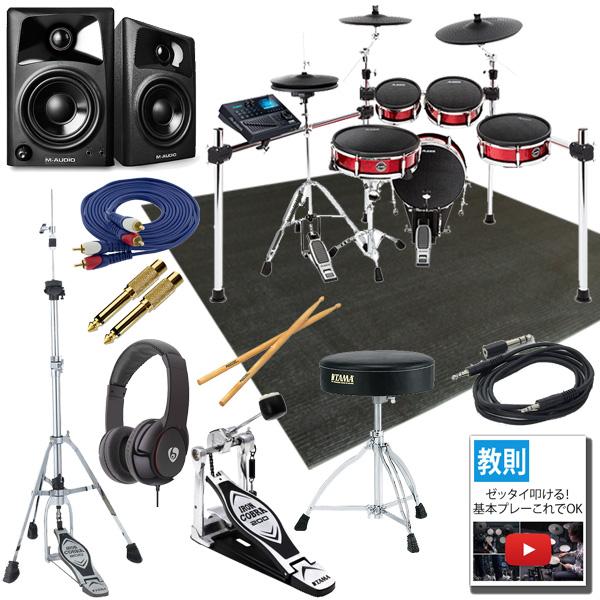 【高音質モニタースピーカー付きセット】 Alesis(アレシス) / STRIKE KIT - 電子ドラム -