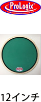 "ProLogix(プロロジックス) / 12"" Green Logix Pad - ドラムトレーニングパッド -"