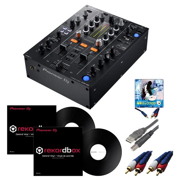 Pioneer(パイオニア) / DJM-450 &コントロールバイナル2枚 セット 3大特典セット