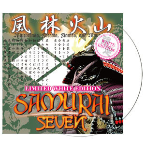 DJ $hin / Samurai Seven (White) [7