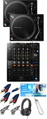 PLX-500-K /  DJM-750MK2 オススメBセット 12大特典セット