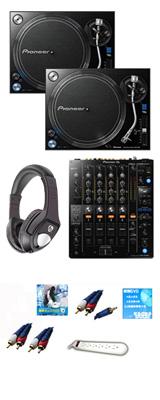 PLX-1000 /  DJM-750MK2 オススメBセット 10大特典セット