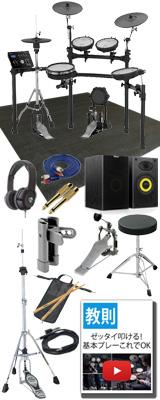 【スピーカーセット】 Roland(ローランド) / TD-25K-S 電子ドラム エレドラ Vdums Vドラム 13大特典セット