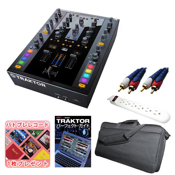【期間限定】TRAKTOR Kontrol Z2 / Native Instruments(ネイティブインストゥルメンツ) DJ RENA DMC 2017 優勝記念セット