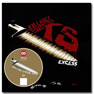 DJ Excess / Killable Syllables [7