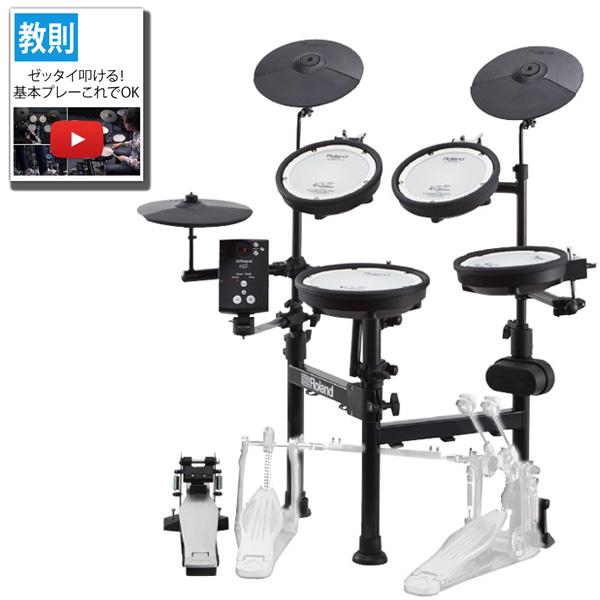 Roland(ローランド) / TD-1KPX2 V-Drums Portable Vドラム 電子ドラム 1大特典セット