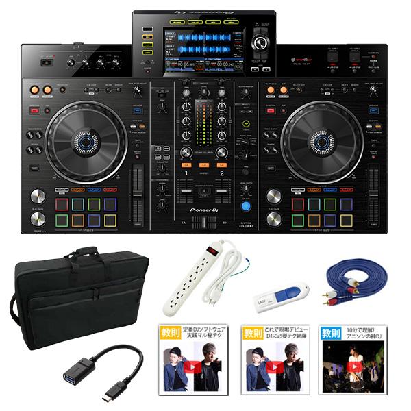 Pioneer(パイオニア) / XDJ-RX2 【rekordbox dj ライセンス付属】 - USBメモリー、iPhone、Android 対応 DJコントローラー -【期間限定撥水ケース、PioneerオリジナルUSBケース&USBメモリプレゼント】 11大特典セット