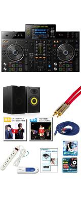 Pioneer(パイオニア) / XDJ-RX2 激安初心者オススメBセット  10大特典セット