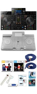Pioneer(パイオニア) / XDJ-RX2 デッキセーバー激安初心者オススメCセット 8大特典セット