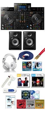 Pioneer(パイオニア) / XDJ-RX2 / S-DJ50X 激安初心者Cセット 14大特典セット