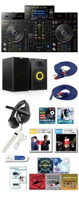 Pioneer(パイオニア) / XDJ-RX2 激安初心者Bセット 16大特典セット