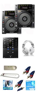 CDJ-850-K/ DJM-S3 激安ハイアマオススメBセット 12大特典セット