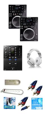 CDJ-350 / DJM-S3 激安定番オススメBセット 12大特典セット