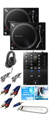 PLX-500-K /  DJM-S3 DVSオススメBセット 9大特典セット