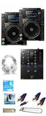 CDJ-2000NXS2/ DJM-S3 激安プロ向けオススメBセット 12大特典セット