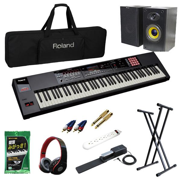 【モニターセット】Roland(ローランド) / FA-08  -81鍵盤ワークステーション・シンセサイザー -