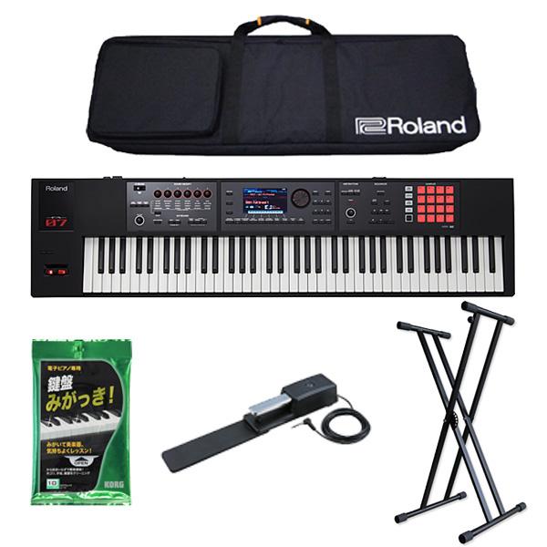 【基本セット】Roland(ローランド) / FA-07 -76 鍵盤ワークステーション・シンセサイザー - 3大特典セット