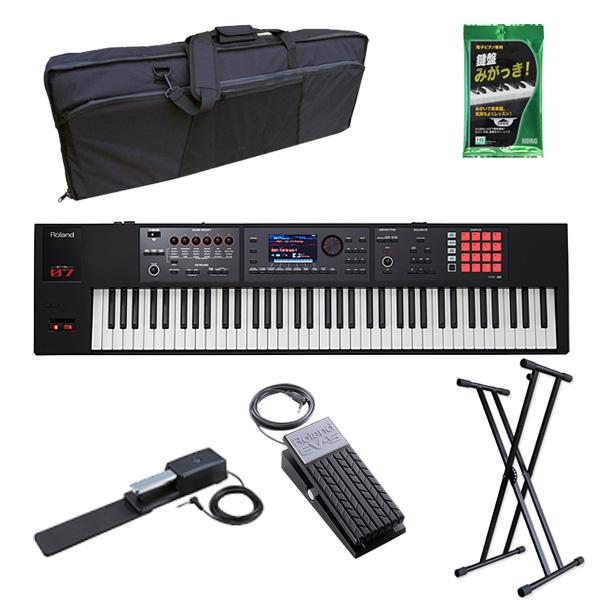 【2種のペダルセット】Roland(ローランド) / FA-07 - 76鍵盤ワークステーション・シンセサイザー -