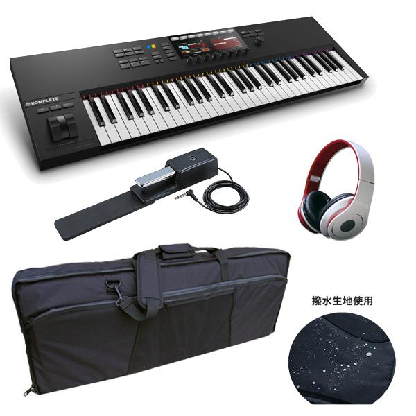【収納ケースプレゼント!】KOMPLETE KONTROL S61 MK2 / Native Instruments(ネイティブインストゥルメンツ)  - MIDIキーボード61鍵  -  3大特典セット