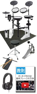 【初心者セットA】Roland(ローランド) / TD-1KPX2 V-Drums Portable Vドラム 折りたたみ可能 電子ドラム 7大特典セット