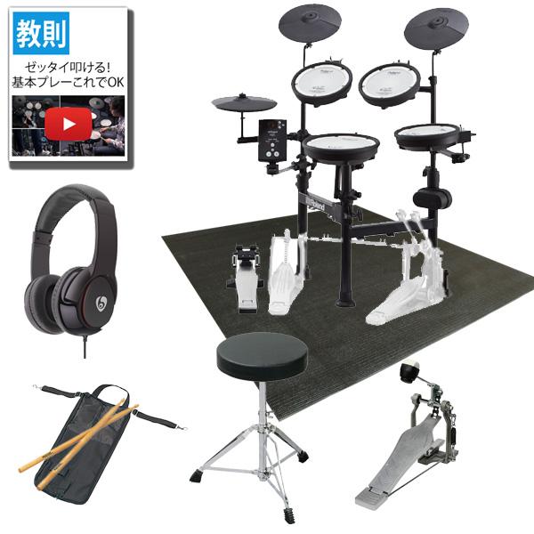 【初心者セットA】Roland(ローランド) / TD-1KPX2 V-Drums Portable Vドラム 電子ドラム 6大特典セット
