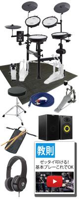 【初心者セットB】Roland(ローランド) / TD-1KPX2 V-Drums Portable Vドラム 折りたたみ可能 電子ドラム 9大特典セット