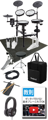 ■ご予約受付■ 【キャリングバッグセット】Roland(ローランド) / TD-1KPX2 V-Drums Portable Vドラム 電子ドラム 【次回入荷未定】 8大特典セット