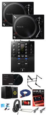 PLX-500-K/DJM-S3 初心者応援DJスタートセット【期間限定 Serato DJパーフェクトガイドプレゼント!】 12大特典セット