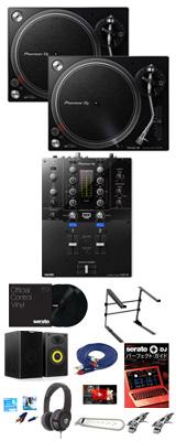 ■ご予約受付■ PLX-500-K/DJM-S3 初心者応援DJスタートセット【期間限定 Serato DJパーフェクトガイドプレゼント!】 12大特典セット