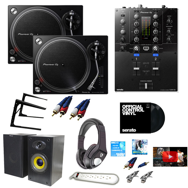 PLX-500-K/DJM-S3 初心者応援DJスタートセット【Pioneer DJ ロゴ入りスリップマットプレゼント!】