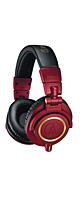 audio-technica(オーディオテクニカ) / ATH-M50xRD (レッド) - 密閉ダイナミック型ヘッドホン - 1大特典セット