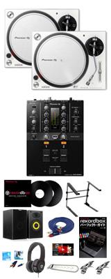 PLX-500-W/DJM-250MK2 初心者応援DJスタートセット【期間限定 rekordboxパーフェクトガイドプレゼント!】  13大特典セット