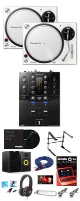 PLX-500-W/DJM-S3 初心者応援DJスタートセット【期間限定 Serato DJパーフェクトガイドプレゼント!】 12大特典セット